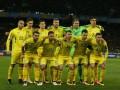 Обновленный рейтинг ФИФА: Франция - лидер, позиция Украины не изменилась