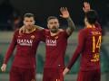 Рома - Порту: где смотреть матч Лиги чемпионов