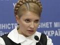 Тимошенко берет под свой контроль строительство всех объектов Евро-2012
