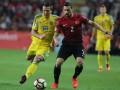 Турция - Украина: стали известны цены на билеты на матч