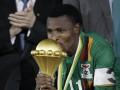 Капитана сборной Замбии признали лучшим игроком Кубка Африки