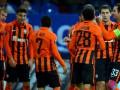 Стали известны потенциальные соперники Шахтера в 1/8 финала Лиги Европы