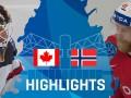 Канада – Норвегия 5:0 Видео шайб и обзор матча