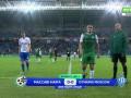 УЕФА перепутал эмблемы киевского и московского Динамо