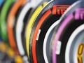 Гран-при Австрии: команды определились с выбором шин