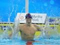 Романчук побил рекорд Европы, который держался 8 лет
