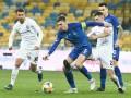 Матч Динамо - Заря стал самым посещаемым в 17-м туре УПЛ
