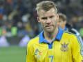 Два игрока Динамо попали в список неудачников Евро-2016 по версии France Football