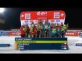 Биатлон: Украина добывает бронзу на первой эстафете Кубка мира
