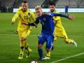 Домашняя победа в Польше: Как сборная Украины обыграла Косово