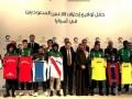 Испанские клубы подписали 9 игроков из Саудовской Аравии за несколько часов