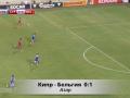 ТОП-5 голов  сборной Бельгии в Квалификации ЕВРО-2016