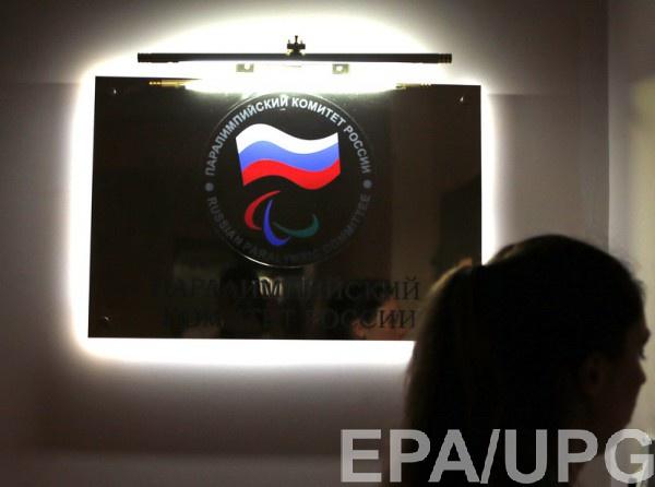 Среди российских паралимпийцев есть и здоровые спортсмены