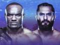 Усман - Масвидаль: прогноз и ставки букмекеров на главный бой UFC 251