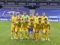 Украина - Финляндия: Команды определились с игровыми формами на матч