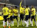 Копа Америка: Бразилия проиграла Колумбии