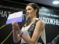 Украинские гимнастки узнали свой жребий на домашнем чемпионате мира (ФОТО)