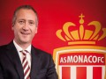 Генеральный директор Монако прокомментировал результаты жеребьевки