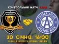 Днепр-1 - Аустрия: видео онлайн трансляция матча