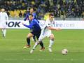 Мораес сыграл в бракованной форме в матче с Лацио