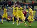 Вильярреал в невероятной серии пенальти выиграл Лигу Европы