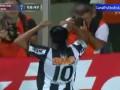 Завидуйте: Роналдиньо забил очередной гол-красавец