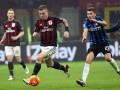 Милан - Интер: Где смотреть матч чемпионата Италии