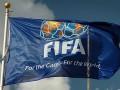 ФИФА займется созданием киберспортивного направления
