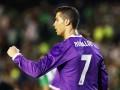 Роналду: Это не последний мой контракт в футболе