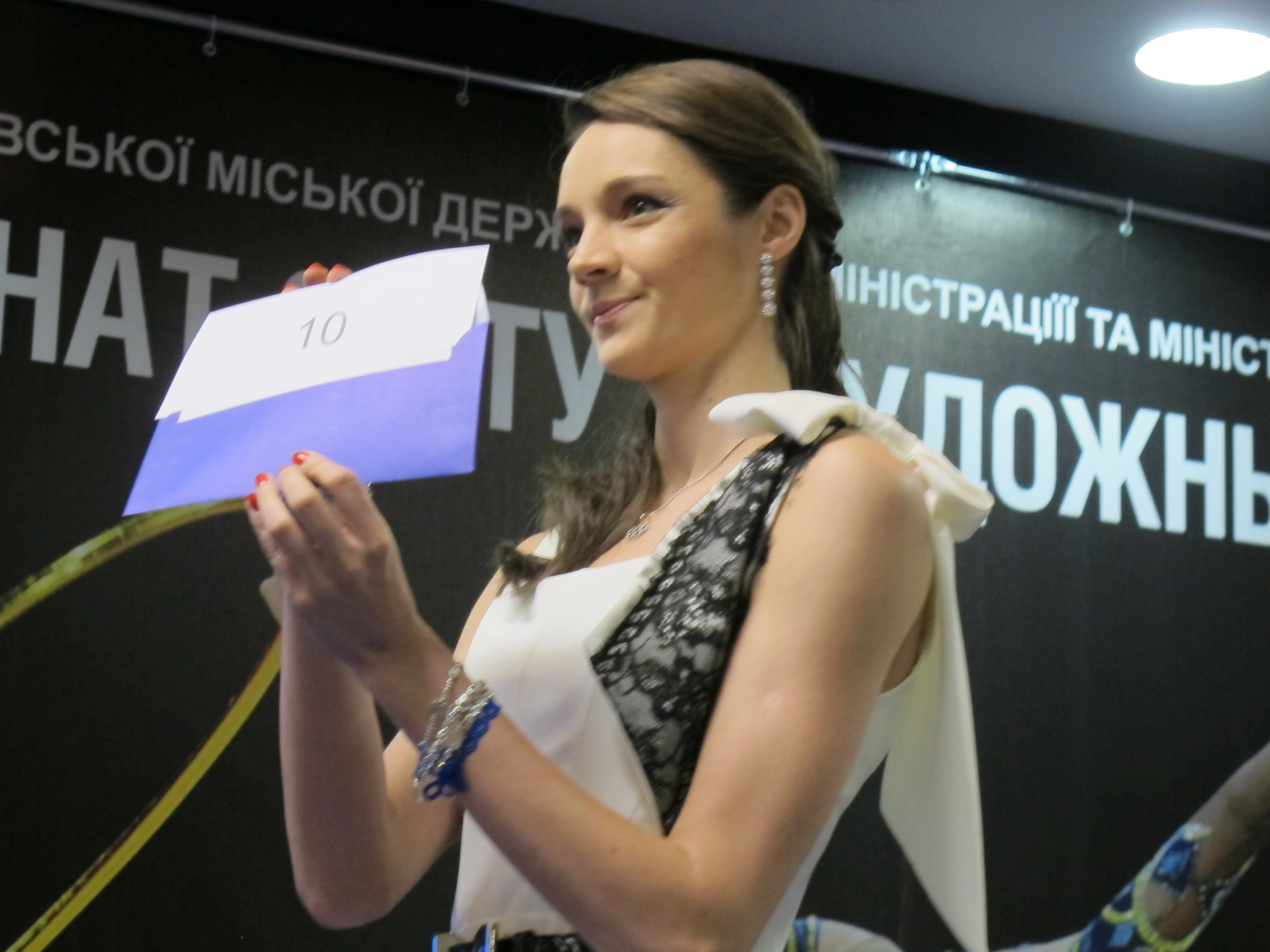 Жеребьевка чемпионата мира по художественной гимнастике
