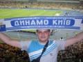 Фанаты Динамо написали петицию Петру Порошенко