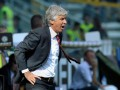 Официально: Интер уволил Гасперини с поста главного тренера