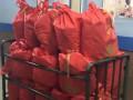 Футбольный Санта: Суарес передал больным детям 500 мешков с подарками