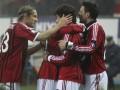 Серия А: Милан проиграл Аталанте