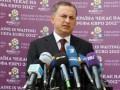 Колесников пообещал, что правительство заставит гостиницы снизить стоимость номеров для еврофанов