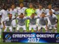 Динамо огласило заявку на матчи с Янг Бойз