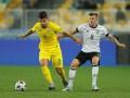 Сборная Украины потерпела поражение в Лиге наций от Германии