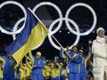 Украина Олимпийская. Анализ выступления сборной в Ванкувере