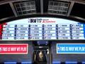 Рекордное количество игроков подали заявки на драфт НБА