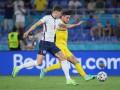 Украина - Англия 0:4 видео голов и обзор матча