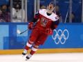 Менеджер хоккейной сборной Чехии заявил о подкупе со стороны России