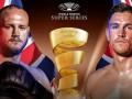 Финал Всемирной боксерской серии во втором среднем весе перенесен