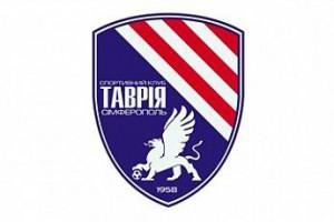 Таврией заинтересовались налоговики Крыма