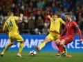 Украина - Португалия: прогноз и ставки букмекеров на матч отбора на Евро-2020
