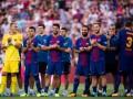 Барселона не пощадила Шапекоэнсе и завоевала трофей