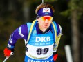 Оберхоф: Пидгрушная финишировала в топ-20 масс-старта