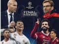 Реал Мадрид – Ливерпуль 0:0 онлайн трансляция матча Лиги чемпионов
