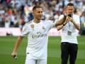 Реал официально представил Азара