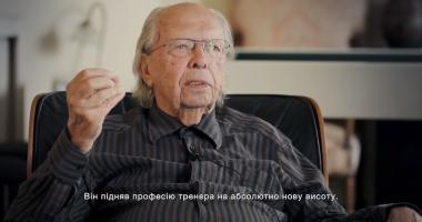 Динамо не достиглио бы такого уровня без Лобановского – экс-руководитель France Football