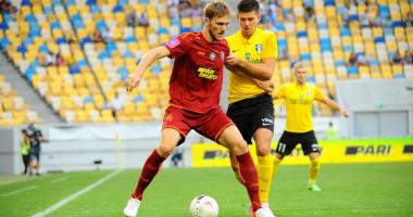 Львов - Александрия 1:1 Видео голов и обзор матча чемпионата Украины